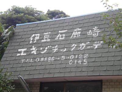 DSCN1940.JPG